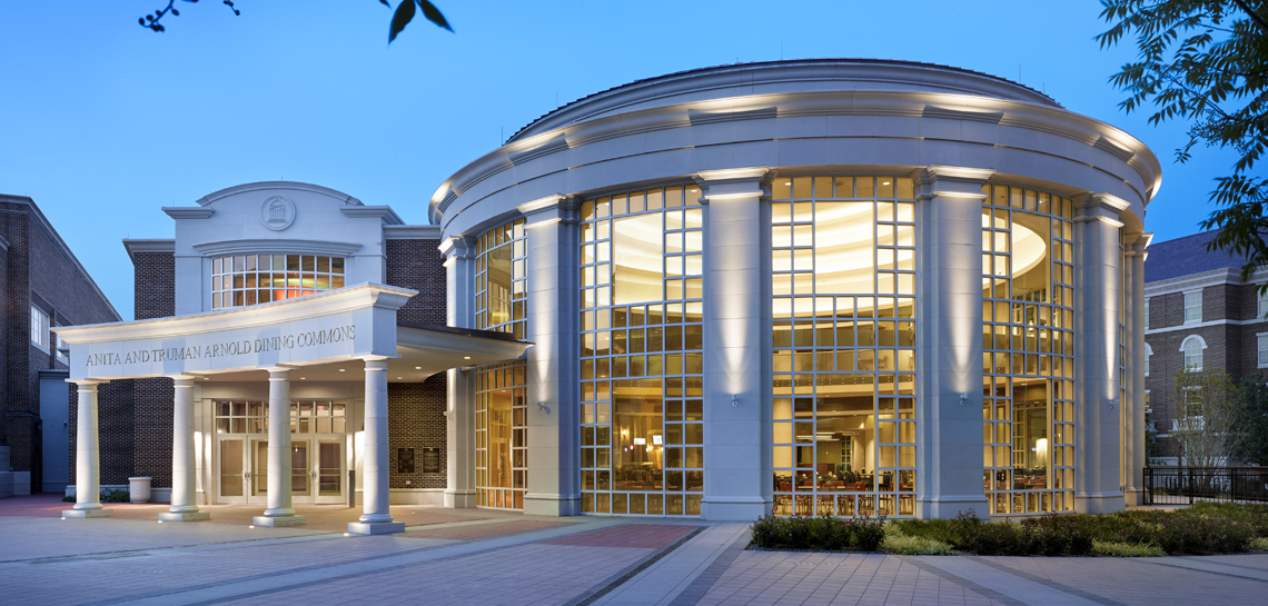 Anita and Truman Arnolds Dining Commons, SMU | Unparalleled Design Freedom with Manufactured Stone | Cast Stone, GFRC Cladding, Veneer Design | TECHNOLOGY: CUSTOM MOLD MAKING >>