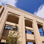 AAS Cast Stone, Architectural Precast | ACU Wellness Center