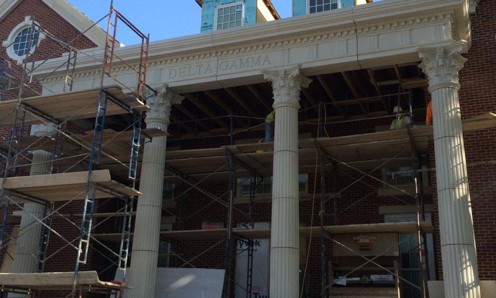 GFRC Fulted Columns, Corinthian Capitals | SMU Delta Gamma Sorority House