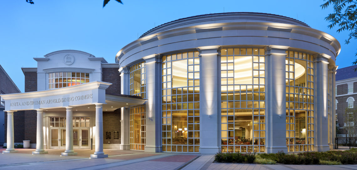 Project: SMU Commons   Architectural Stone Cladding, Veneer Design   Custom Mold Making   Design and Technology