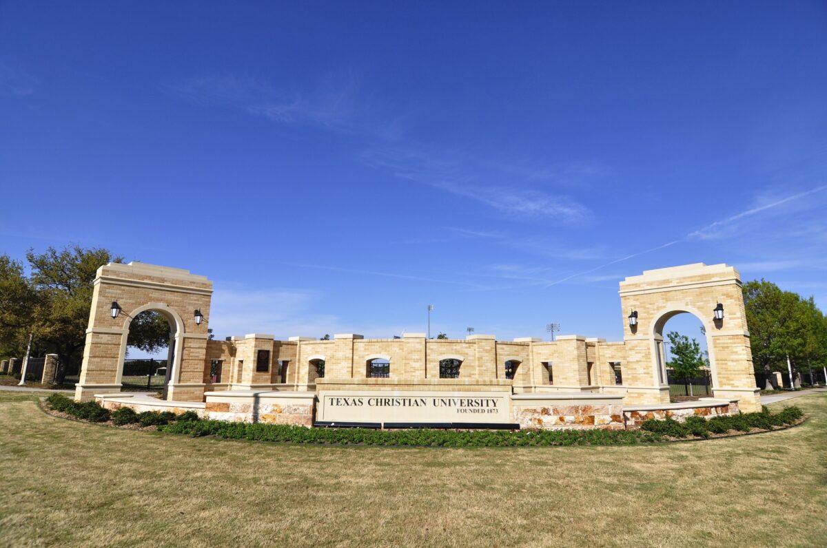 Entry Gate Hardscape Design using Cast Stone for Texas Christian University - TCU